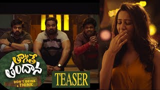 Thagithe Thandana Movie Official Teaser | Adith | Sapthagiri | TFPC - TFPC