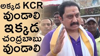 Actor Suman Comments On KCR And Chandrababu At  Tirupathi | TFPC - TFPC
