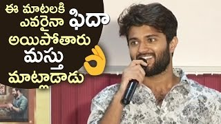 Vijay Devarakonda Superb Speech @ Film Critics Association Congrats Meet | TFPC - TFPC