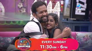 Watch Bigg Boss Marathon, Sunday 11:30 AM TO 6 PM only on Star Maa Music - MAAMUSIC