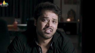 Nandu Emotional Scene | Enduko Emo | Latest Telugu Movie Scenes | Sri Balaji Video - SRIBALAJIMOVIES