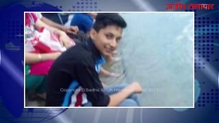 video : पंचकूला : 17 वर्षीय छात्र 'ब्लू व्हेल' गेम का बना शिकार