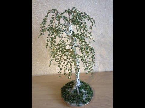 Мастер класс дерево Береза из бисера, своими руками