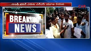 NSUI Students Protest in front of Gandhi Bhavan | CVR News - CVRNEWSOFFICIAL