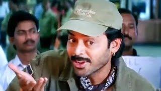 Venkatesh Airport Comedy Scene With Anjala - LEHRENTELUGU