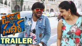 Software Sudheer Official Trailer | Sudigaali Sudheer | Dhanya Balakrishna - TFPC