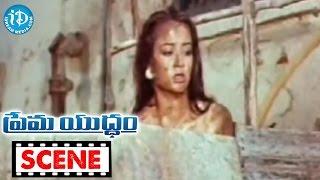 Prema Yuddham Movie Scenes - Nagarjuna And Amala Comedy    Mohan Babu    Devaraj - IDREAMMOVIES