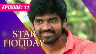Star Holiday 19-07-2015 Actor Inigo Prabhakaran – Vendhar TV Show Episode 11