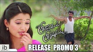 Sriramudinta Srikrishnudanta 10 sec release trailer 3 - idlebrain.com - IDLEBRAINLIVE