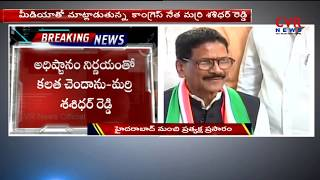 Marri Shashidhar Reddy Press Meet Live Over Sanath Nagar MLA Ticket l CVR NEWS - CVRNEWSOFFICIAL