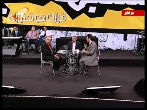 ترنيمة يارب ارحم - زياد شحادة
