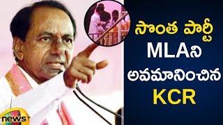 KCR Insulted  Ashwaraopet TRS MLA Thati Venkateshwarlu | Mango News - MANGONEWS