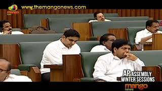 Minister Narayana Rao Speaks on Urban Development Reforms in AP | AP Assembly | Mango News - MANGONEWS