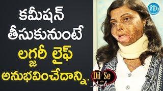 కమిషన్ తీసుకునుంటే నేను లగ్జరీ లైఫ్ అనుభవించేదాన్ని - Neehaari Mandali || Dil Se With Anjali - IDREAMMOVIES
