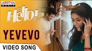 Yevevo Video Song | HELLO! Video Songs | Akhil Akkineni, Kalyani Priyadarshan|Anup Rubens - ADITYAMUSIC