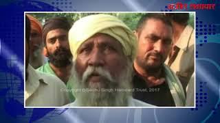 video : तरनतारन : लापता मां-पुत्र के शव नहर से बरामद
