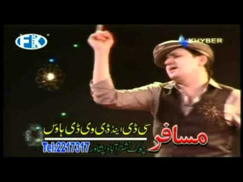 SONG 10-TOR ORBAL-PASHTO DUBAI SHOW SONGS OF RAHIM SHAH AND NAZIA IQBAL 2010 'LOVERS GIFT'.mp4