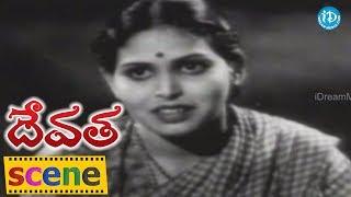 Devata Movie Scenes - Kumari Meets Her Friend Lakshmi || Chittor V Nagaiah ||  Mudigonda Lingamurthy - IDREAMMOVIES