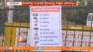 Tight Security For Votes Counting in Nalgonda | Live Report From Counting Center | TS Polls | iNews - INEWS