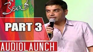 Kerintha Audio Launch Part 03 || Sumanth Ashwin, Sri Divya || Mickey J Meyer - ADITYAMUSIC