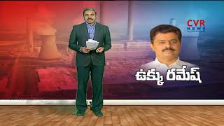 TDP MP CM Ramesh launches hunger strike for Kadapa Steel Plant | CVR News - CVRNEWSOFFICIAL