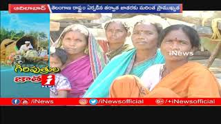 Special Story On Tribal Festival Nagoba Jatara | Adilabad | iNews - INEWS