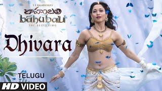Dheevara Video Song    Baahubali    Prabhas, Rana, Anushka, Tamannaah - LAHARIMUSIC