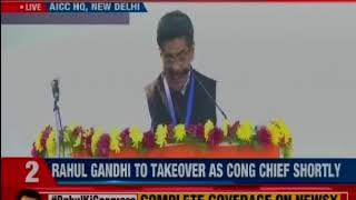 Rahul Ji brings a new sense of dedication & commitment (as party president) :Manmohan Singh at AICC - NEWSXLIVE