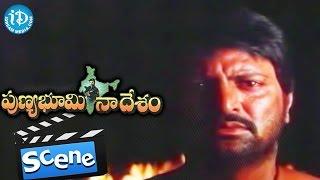 Punya Bhoomi Naa Desam Movie Scenes - Meena Fires On Mohan Babu || Bappi Lahiri - IDREAMMOVIES