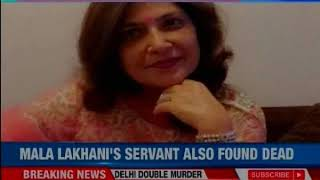 New Delhi's Joint CP, Ajay Chaudhary speaks over fashion designer's murder in Delhi - NEWSXLIVE
