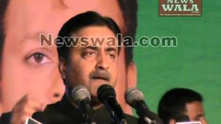 AIMIM pubic meeting (Jalsa) at Sanathnagar, Secunderabad - Mouzam Khan's speech - THENEWSWALA