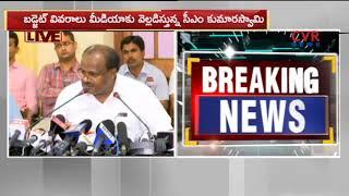 కర్ణాటకలో రుణమాఫీ | Karnataka CM Kumaraswamy Press Conference | First Budget | CVR News - CVRNEWSOFFICIAL