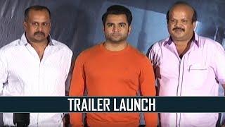 Veedevadu Movie Theatrical Trailer Launch Video   Sachiin   Esha Guptha   TFPC - TFPC