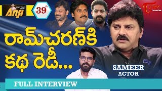 Open Talk with Anji | #39 | Exclusive Telugu Interviews   TeluguOne - TELUGUONE