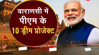 PM Narendra Modi to inaugurate development projects in Varanasi today - ZEENEWS