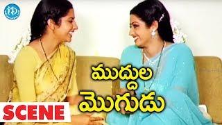 Muddula Mogudu Scenes - Sridevi Shares About Her Husband To Suhasini || ANR, Sridevi - IDREAMMOVIES