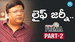 Writer Kona Venkat Exclusive Interview Part #2 || Dialogue With Prema || Celebration Of Life - IDREAMMOVIES
