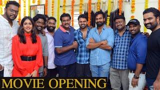 Sai Dharam Tej Opening Colour Photo Movie Video | Sunil | Suhas | Masala Sundeep | Chandini | - TFPC