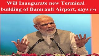 PM Narendra Modi In Prayagraj: Will Inaugurate New Terminal Of Airport, Says PM - NEWSXLIVE