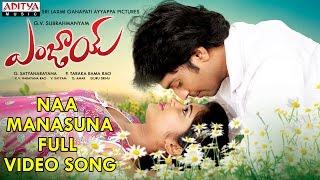 Naa Manasuna Full Video Song | Enjoy Full Video Songs | Mahi, Sunitha Marasiyar - ADITYAMUSIC