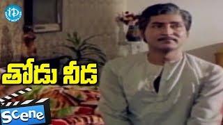 Thodu Needa Movie Scenes - Srikanth Gifts A Saree To Raadha || Sobhan Babu, Raadhika - IDREAMMOVIES