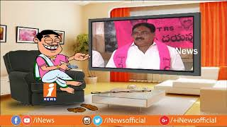 Dada Satirical Counters On Errabelli Dayakar Rao His Comments On Revanth Reddy | Pin Counter | iNews - INEWS