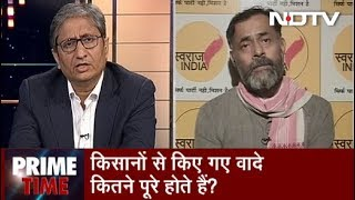 Prime Time With Ravish Kumar, Nov 13, 2018 - NDTV