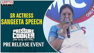 Sr Actress Sangeeta Speech  @ Pressure Cooker Movie Pre Release Event - ADITYAMUSIC