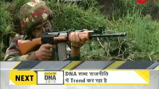 Watch Daily News and Analysis with Sudhir Chaudhary, June 21, 2018 - ZEENEWS
