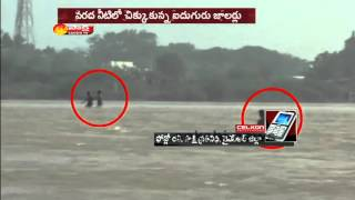 fisherman's are stuck in flooded water in kadapa district