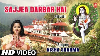 Sajjea Darbar Hai I NISHA SHARMA I Punjabi Balaknath Bhajan I New Full HD Video Song - TSERIESBHAKTI