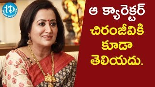 Actress Sumalatha About Ayithe Adhi Nijamaithey Song | Viswanadh Amrutham - IDREAMMOVIES
