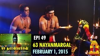 63 Nayanmargal 01-02-2015 The Chapter of Thirunila nakka Nayanar – Thanthi tv Show