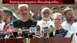 Opposition Meet President over EVM Tampering || NTV - NTVTELUGUHD